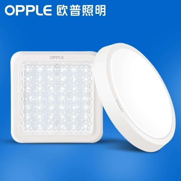 吸頂燈 歐普照明圓形LED廚房衛生間浴室陽臺過道防水耐用燈具SUPER 全館特惠9折