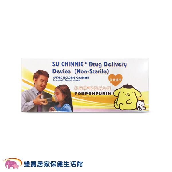 舒喘寧 吸藥輔助器 布丁狗 兒童用 chamber 兒童吸藥 吸藥幫助