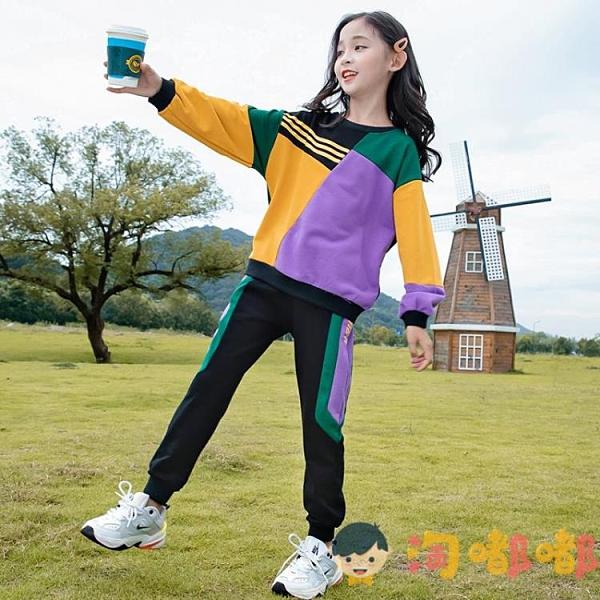 女童秋裝衛衣套裝中大兒童女孩運動兩件套【淘嘟嘟】