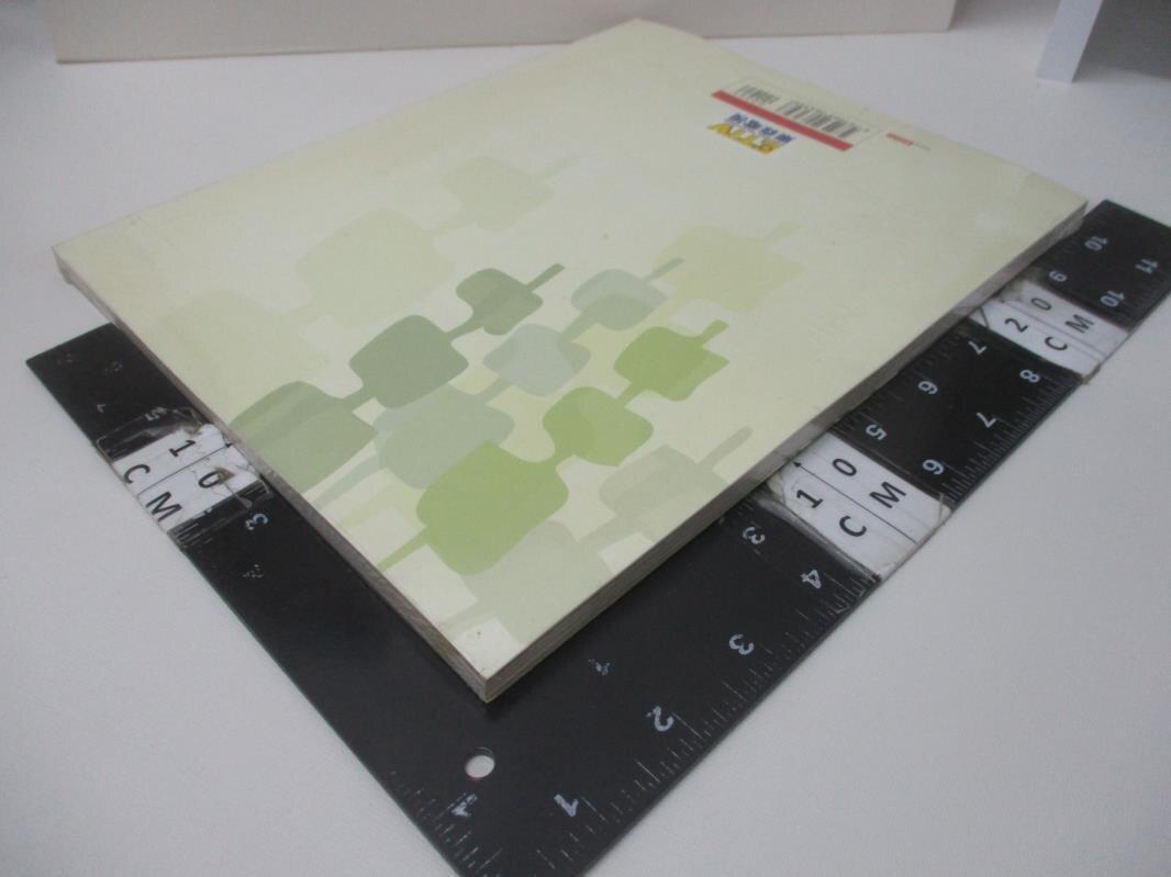 【書寶二手書T2/設計_DNR】HOME設計師的家_東森電視