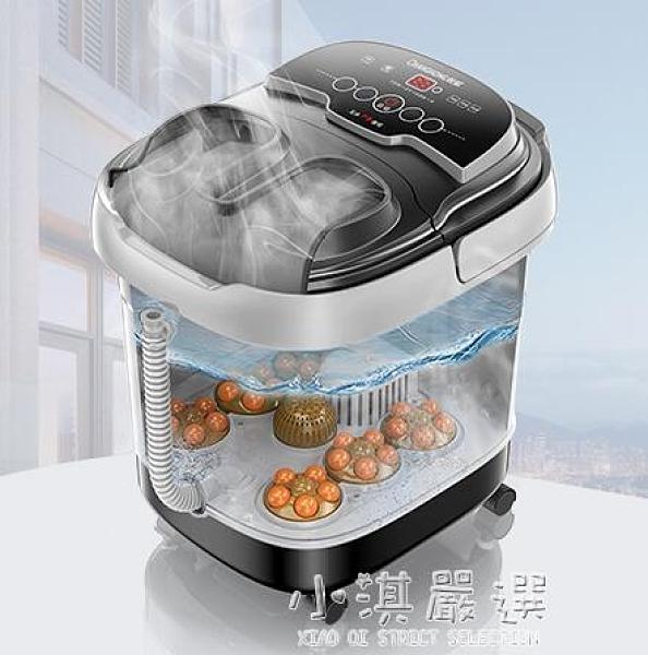 足浴盆全自動電動按摩洗腳小型深加熱泡腳桶家用恒溫調節CY『小淇嚴選』