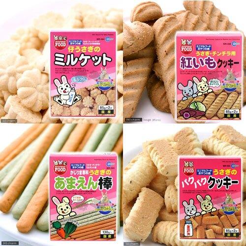 《日本Marukan》超人氣兔鼠營養餅乾MR-556/560/563/564[4盒更優惠]