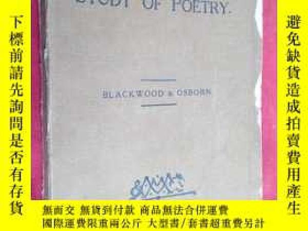 二手書博民逛書店THE罕見STUDY OF POETRY詩歌的研究Y22067 R.L.BLACKWOOD,M.A. AND
