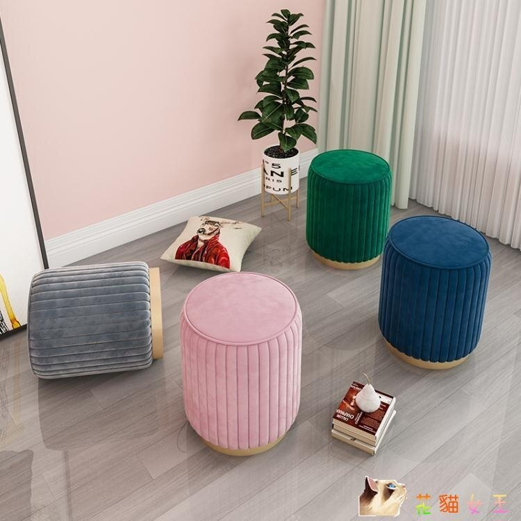 化妝椅 網紅ins化妝凳北歐梳妝臺矮凳子現代簡約圓凳板凳臥室少女梳妝凳【99購物節】