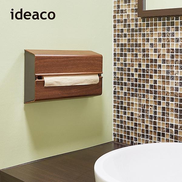 【日本IDEACO】胡桃木紋ABS壁掛/桌上兩用擦手紙架(廚房紙巾架 擦手紙箱 摺疊式 單包 抽取式 免釘)