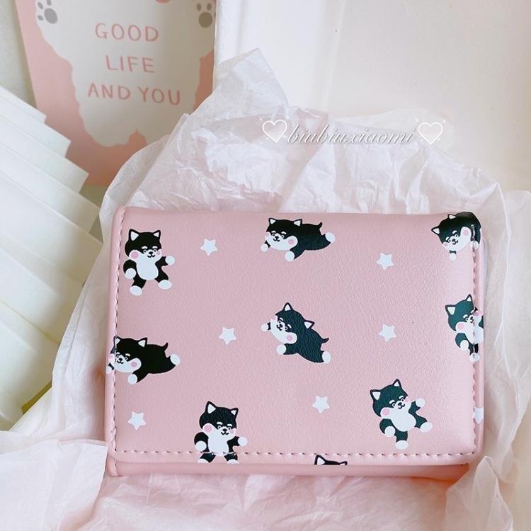 可愛卡通印花柴犬貓咪小巧錢包簡約軟萌少女短款錢夾學生三折卡包