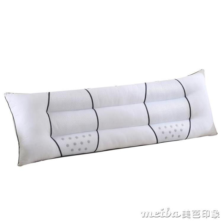 1.2長款枕頭雙人枕全棉1.5米1.8米成人情侶蕎麥皮殼護頸枕芯