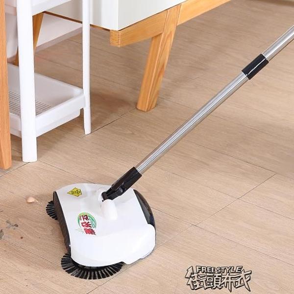 愜藝手推式掃地機器多功能帶簸箕手動掃拖一體機笤帚拖把套裝  【新年免運】