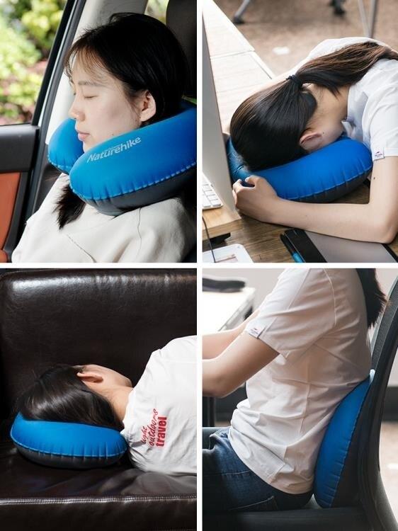充氣枕 按壓自動充氣枕頭護脖頸椎旅行便攜午休飛機U型枕  限時鉅惠85折