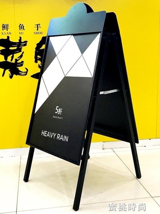 廣告牌展示架kt板展架立式落地式戶外雙面海報架宣傳立牌展板架子