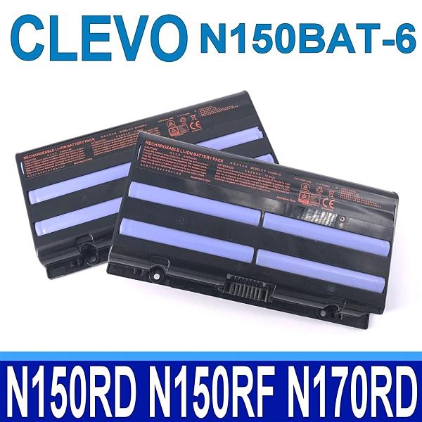 藍天 Clevo N150BAT-6 原廠電池6-87-N150S-4291 4292 4U91 4U92 N150RD N150RD1 N150RF N150SC N150SD N151RD N15