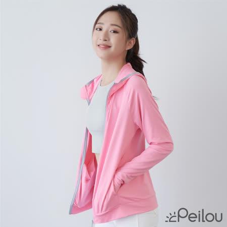 貝柔UPF50+光肌美顏涼感防曬外套-粉紅