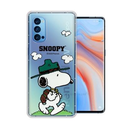 史努比/SNOOPY 正版授權 OPPO Reno4 Pro 5G 漸層彩繪空壓手機殼(郊遊)