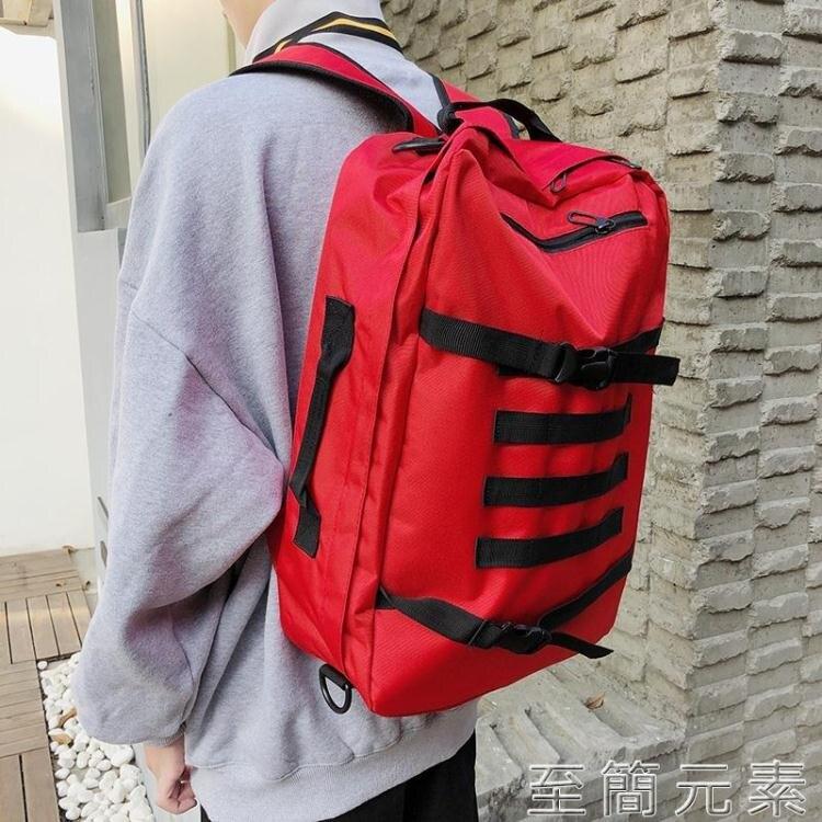 日韓個性潮牌街頭潮流時尚書包男單肩後背二用大容量學生電腦背包 至简元素