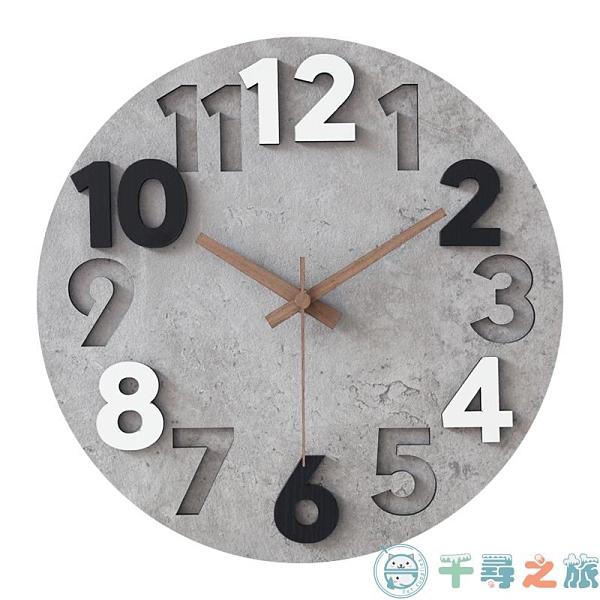 簡約家用鐘表墻上靜音掛鐘客廳掛表時鐘【千尋之旅】