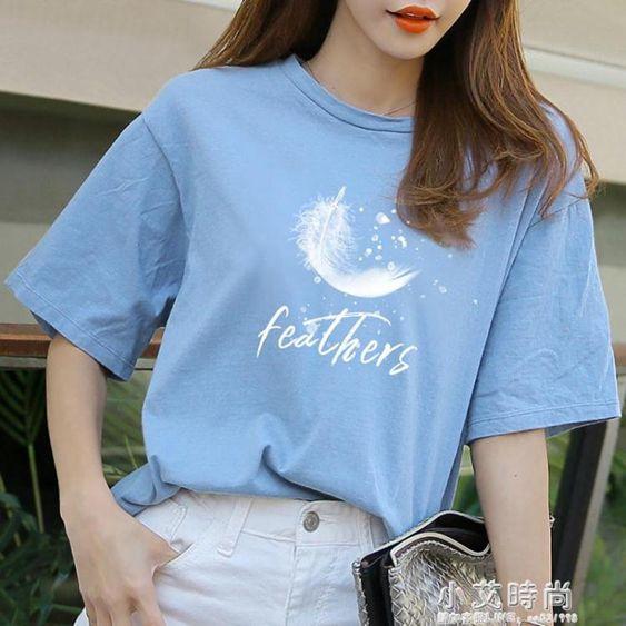 純棉t恤女短袖2020年夏季新款體恤韓版寬鬆上衣女裝學生衣服ins潮