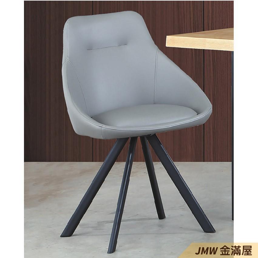 55cm 餐椅 北歐工業風 書桌椅 長凳 實木椅 皮椅布椅 餐廳吧檯椅 會議椅金滿屋g934-6