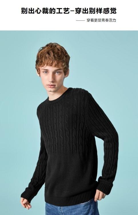 厚款針織衫男毛衣冬季寬鬆圓領套頭針織外套男士