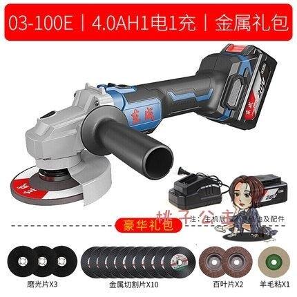 抛光機 無刷充電式角磨機20V鋰電多功能大電錘切割機打磨03-100東城