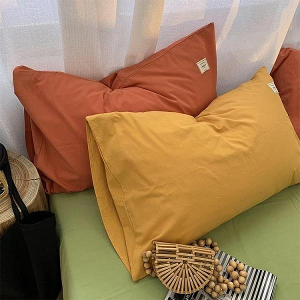 水洗棉枕套純棉純色全棉枕頭套兩只簡約48*74cm單人一對【倪醬小鋪】