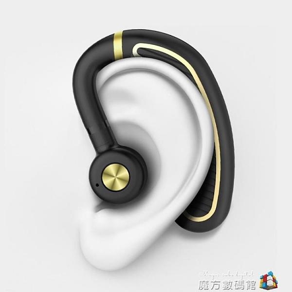 利客 K21無線藍芽耳機掛耳式入超長待機續航手機單耳雙耳籃牙運動開車 魔方