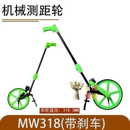 測距輪 手推滾輪式測距儀量路車器機械戶外滾動推尺工程測輪MW318[優品生活館]