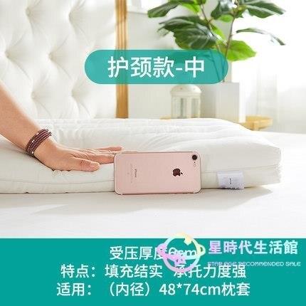枕頭 低芯 軟可水洗學生單人超柔軟助矮枕芯超薄【星時代】jy