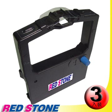 RED STONE for PRINTEC PR820/ OKI 193黑色色帶組(1組3入)
