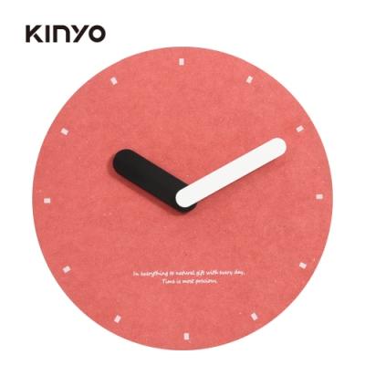 KINYO 10吋無框超薄掛鐘(紅)CL205R