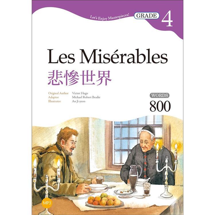 悲慘世界 Les Mis?rables【Grade 4經典文學讀本】二版(25K+MP3)