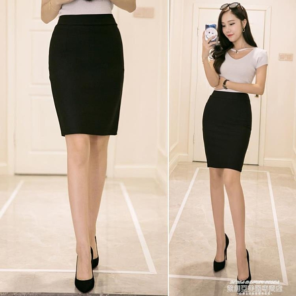 窄裙春夏后開叉包臀裙半身裙女高腰彈力工裝短裙OL一步裙黑色職業包裙 萊俐亞 交換禮物