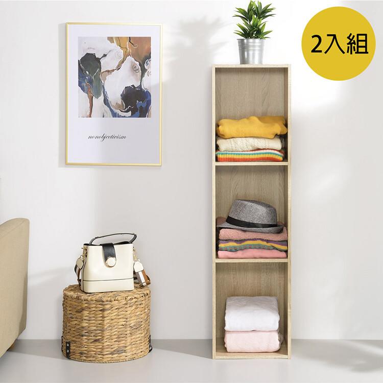 tzumii簡約加高三空櫃-2入組 淺橡木色