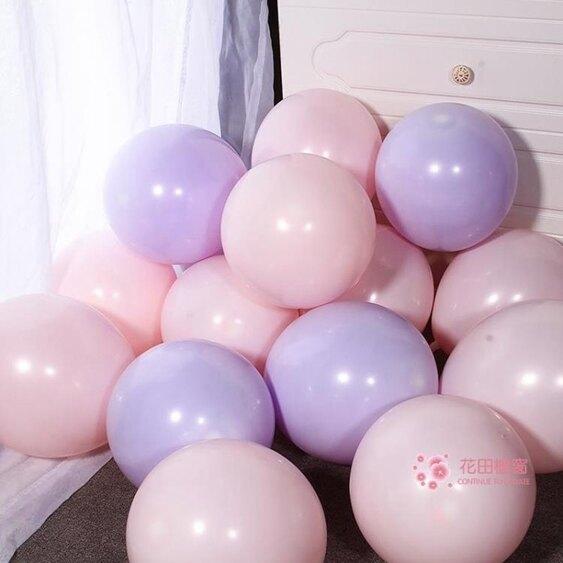 氣球 結婚禮汽球裝飾場景布置 婚慶馬卡龍兒童100個裝生日派對婚房