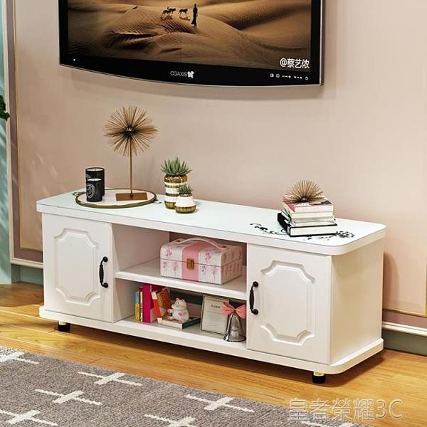 電視櫃 實木電視櫃簡約現代茶幾組合歐式小戶型客廳電視機櫃簡易臥室地櫃YTL