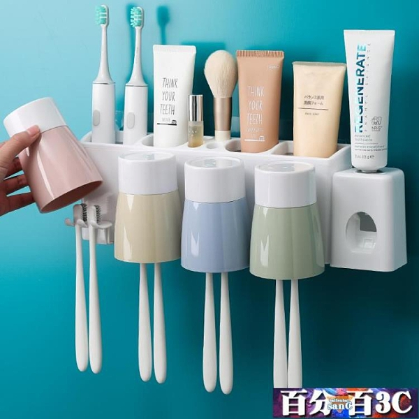 創意衛生間牙刷置物架牙刷架 牙刷杯牙刷收納盒套裝漱口杯壁掛式 百分百