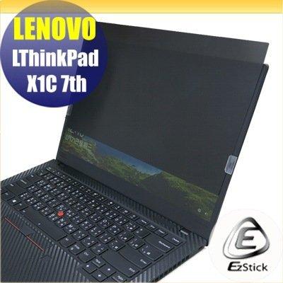 【Ezstick】Lenovo thinkPad X1C 7TH 筆記型電腦防窺保護片 ( 防窺片 )