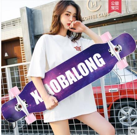 滑板專業初學者滑板長板成人男生女生舞板成年青少年少女四輪滑板車【免運快出】  創時代 新年春節送禮