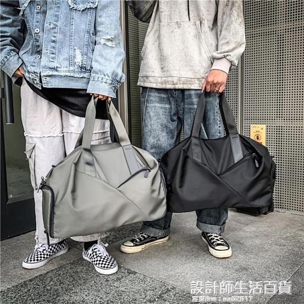 旅行包包女手提大容量短途行李包男輕便旅行袋干濕分離運動健身包 設計師生活百貨