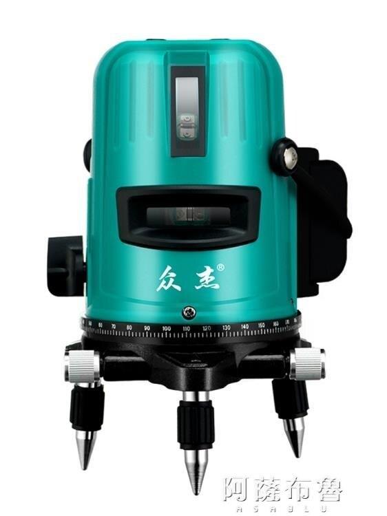 [快速出貨]水平儀 綠光自動調平2線3線5線藍光高精度家用裝修 凱斯頓 新年春節送禮