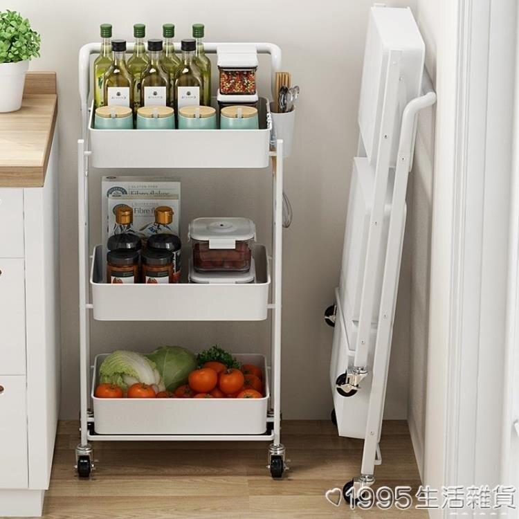 免安裝摺疊廚房置物架落地多層可行動小推車衛生間客廳儲物收納架 NMS