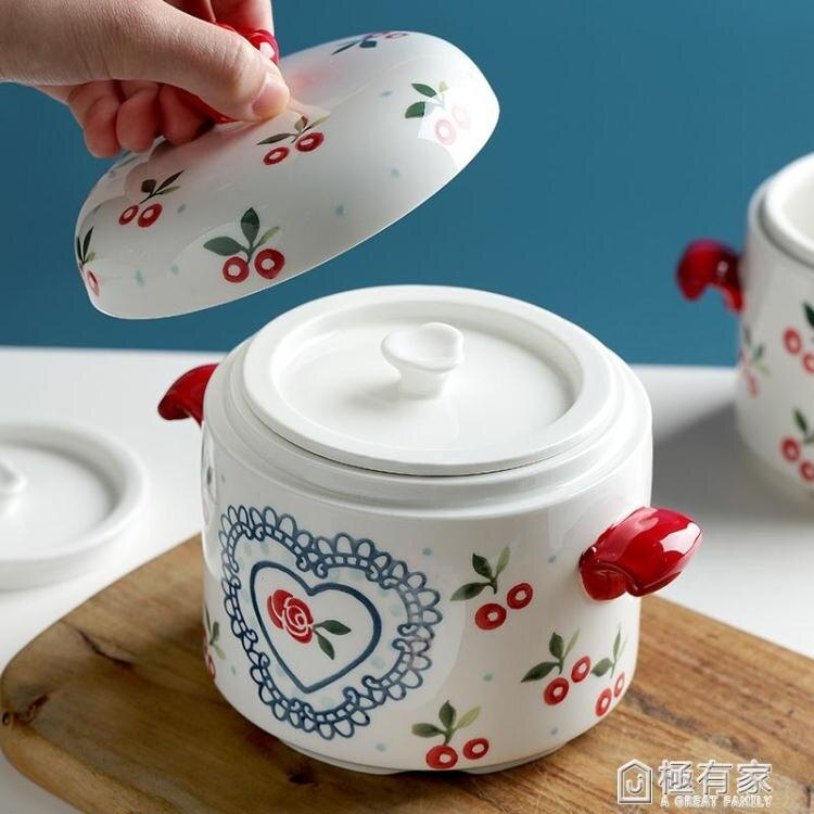 [快速出貨]家用小號湯盅燉盅碗陶瓷隔水內膽帶蓋雙蓋雙耳燉燕窩蒸蛋單個燉罐  創時代 新年春節送禮