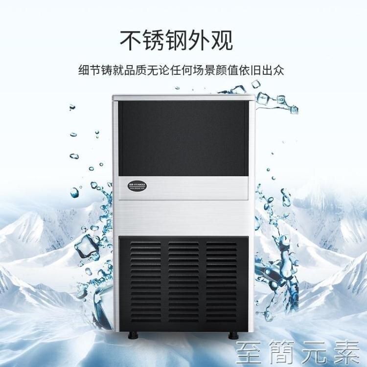 東貝制冰機商用大型IKX168奶茶店酒吧全自動冰塊制作機小型冰塊機WD
