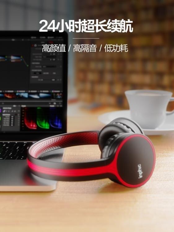 頭戴式耳機 英菲克B1耳機頭戴式藍牙無線手機版電腦降噪可愛粉色男女生潮韓版游戲電競