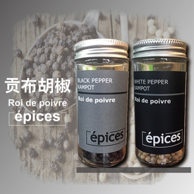 épices 柬埔寨 貢布胡椒粒 40g/罐