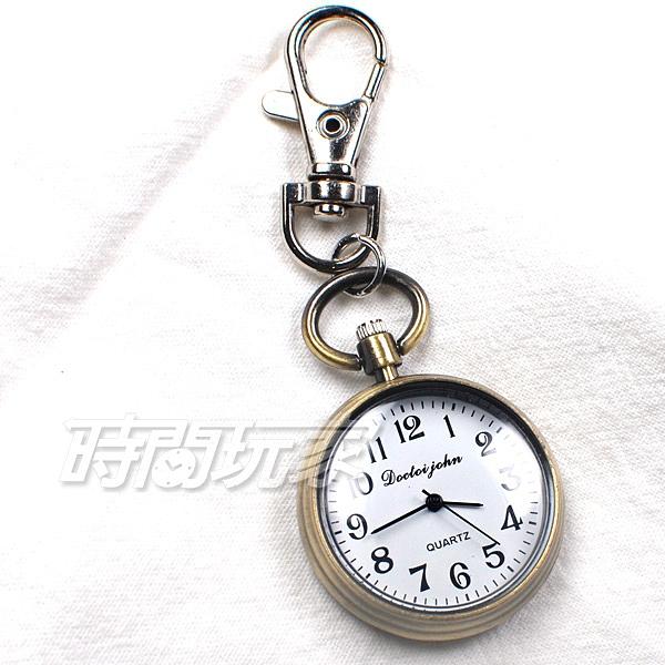 Doctoi john 石英錶 輕巧數字時尚懷錶 吊飾 鑰匙圈 復古金色 PWT-03