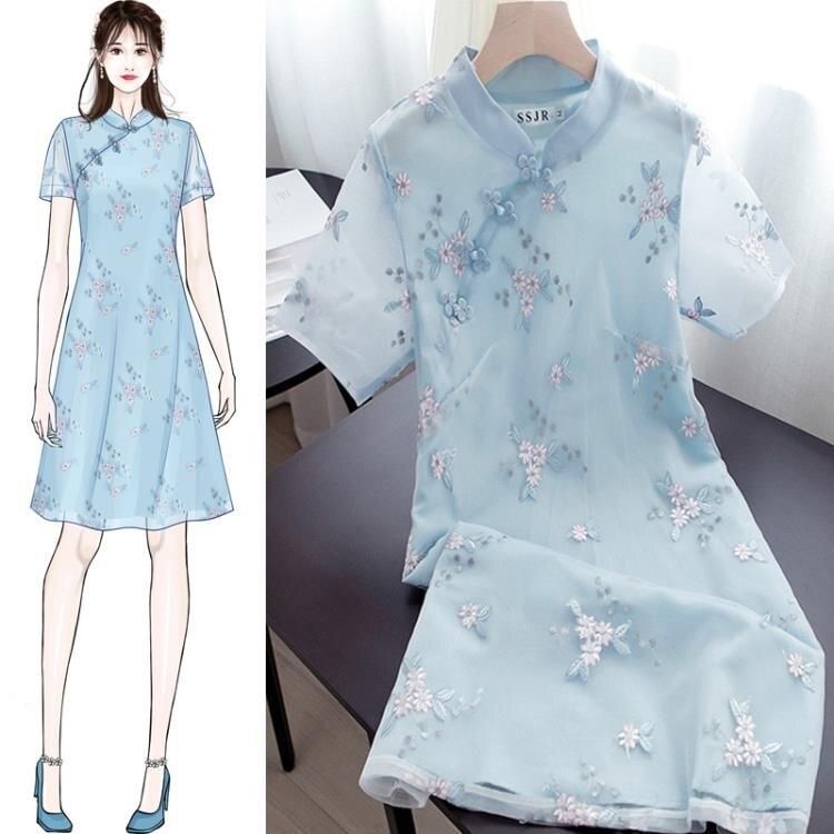 改良版旗袍連衣裙2020年新款漢服女裝中國風夏天小個子清新年輕款 夏洛特居家名品