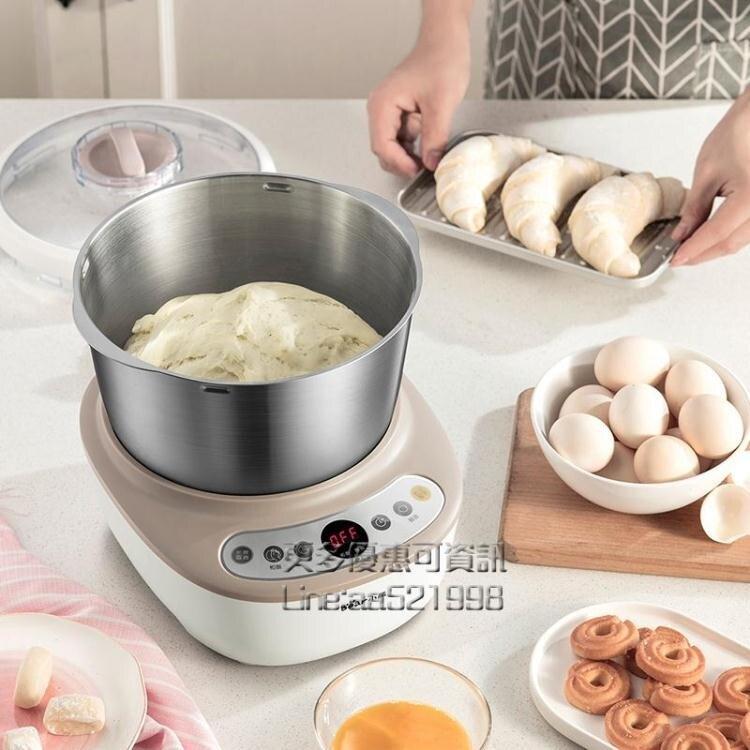 和面機家用揉面機小型面粉攪拌機商用廚師機全自動電動活面機 新年禮物