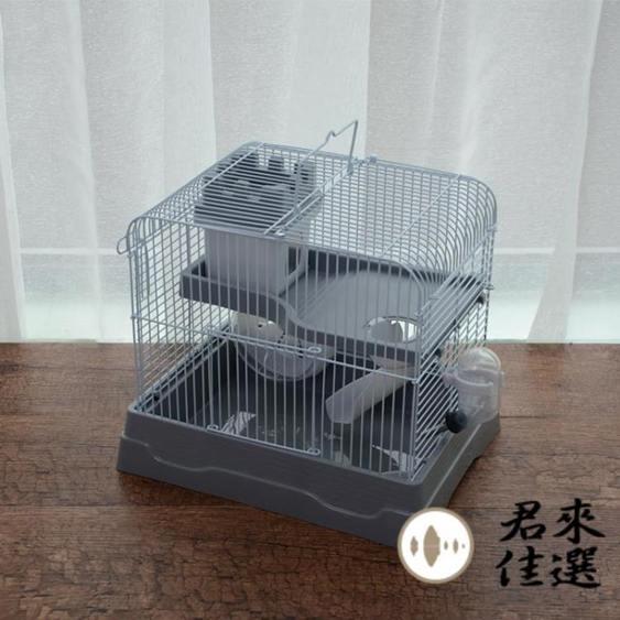 情侶倉鼠籠子兩只窩倉鼠籠子小型 灰色 藍色 綠色