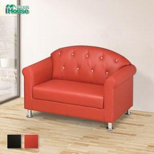 IHouse-租屋首選 小法式鑲鑽雙人沙發紅色