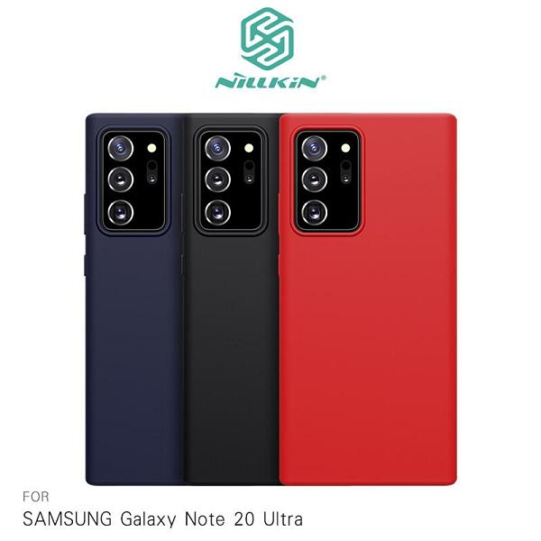 【愛瘋潮】NILLKIN SAMSUNG Galaxy Note 20 Ultra 感系列液態矽膠殼 手機殼